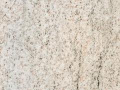 145 М цианит (матовый)